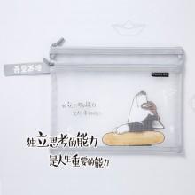 My Emperor Comix Series of A5 Double-layer Mesh Zipper Bag - GREY