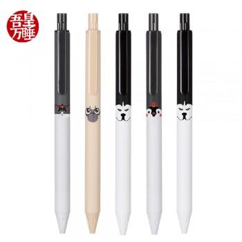 My Emperor Comix Series of Spring Bullet Gel Press Pen