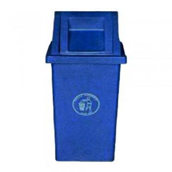 Everest Polyethylene Bin 50L-Everest 50L (Item No: G01-398)