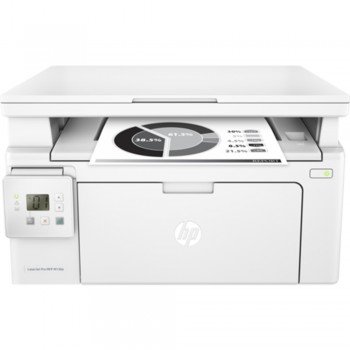 HP Laserjet Pro MFP M130a 3 in 1 Print/Copy/Scan Mono Printer (G3Q57A)