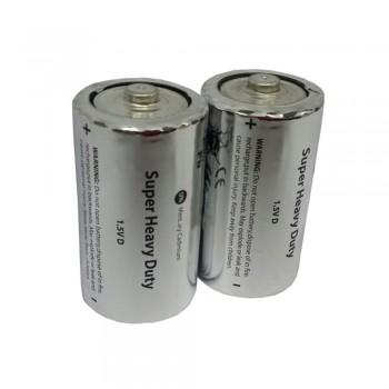 D Super Heavy Duty Battery