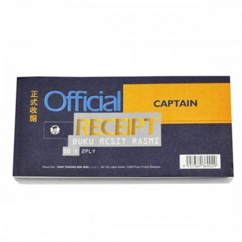 Official 50X2P Receipt Book (Item No: C02-57) A1R4B150