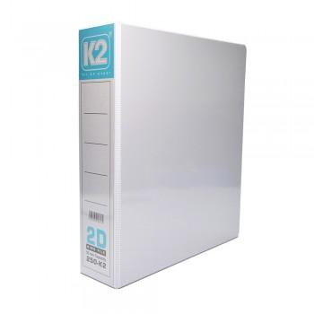K2 50mm A4 2D Ring File
